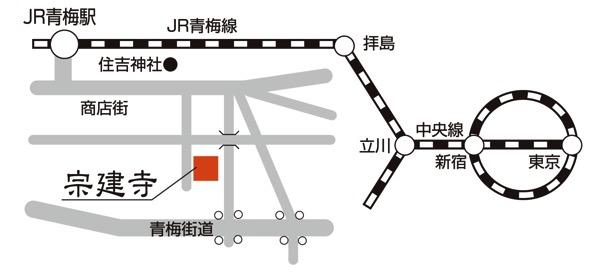 宗建寺 地図イラスト