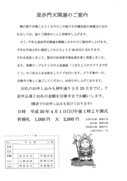 EPSON002